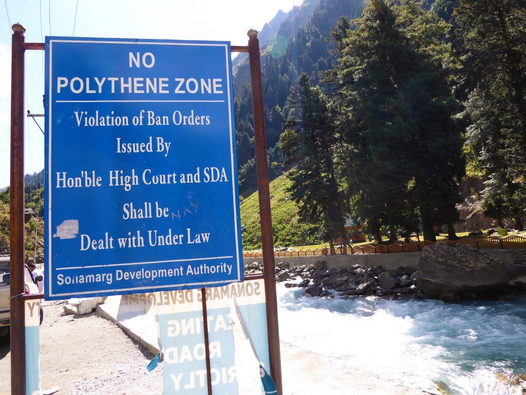 Thajiwas Gletsjer Sonamarg - Kashmir, India