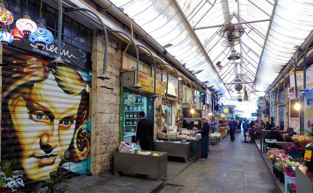 Jersuzalem - Israel